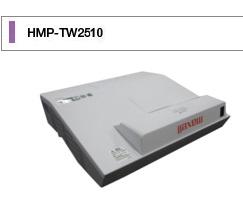 日立麦克赛尔HMP-TW2510