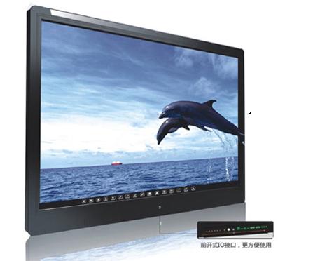 红外多媒体触控一体机 HK7000-L70A