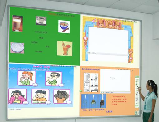 超大屏幕交互式电子白板