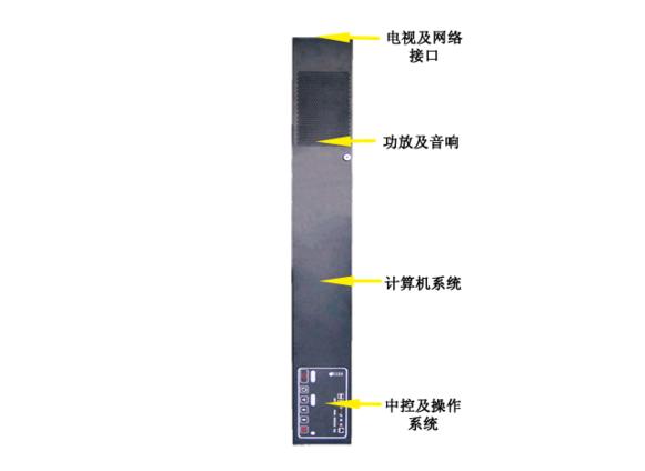 一体化多媒体计算机6300系列
