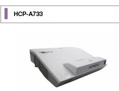 日立投影HCP-A733