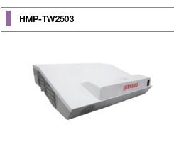 日立麦克赛尔HMP-TW2503